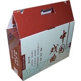 中国戏曲连环画(收藏本)(共30册) 小人书