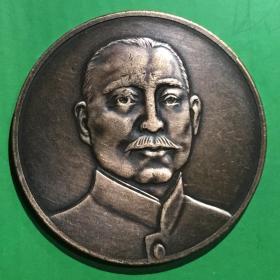 民国十八年孙中山先生半胸像纪念大型红铜章/光边铭铜模铜样罕见