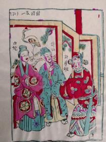 珍藏品!!出版社流出建国初期武强木刻木版年画版画*天仙配故事一套16幅