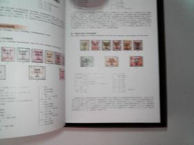 中国邮票全集(上中下)  外盒坏了,看图片  加包装约12公斤   寄包裹