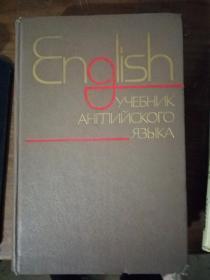 english(俄语详情见图)