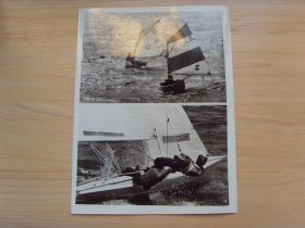 """超大尺寸:1983年 帆船运动,""""OP""""型帆船和""""火球""""型帆船,航行比赛"""
