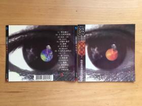陶喆 黑色柳丁    CD封面