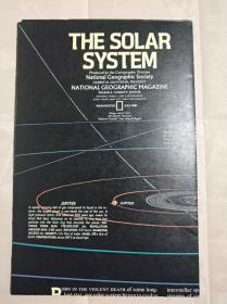 National Geographic國家地理雜志地圖系列之1981年7月 The Solar System 太陽系地圖