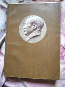 毛泽东选集 第五卷(77年一版一印)