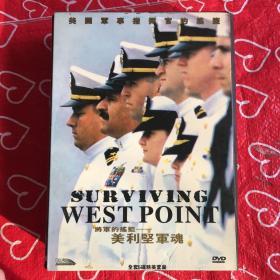 美国军事指挥官的摇篮 将军的摇篮 美利坚军魂【DVD】 全套5碟精美套装