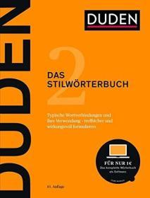 德国原版 杜登德文词典 德语样式词典 Duden Band 2 Das Stilwörterbuch: Feste Wortverbindungen und ihre Verwendung