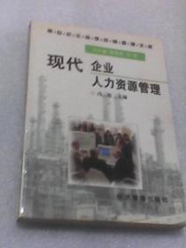 香港律师制度与实务:中外律师制度与实务丛书