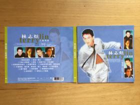 林志炫 三炫两语    CD封面