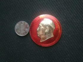 毛主席像章,毛主席万岁万万岁——1997