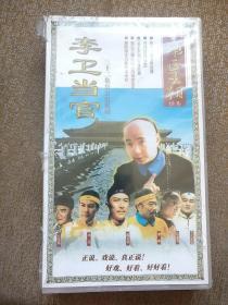 李卫当官     ⅤCD   20碟装   未开封
