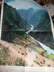怒江峡谷  73年1印  2开'