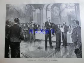 【现货 包邮】1890年平版印刷版画《德皇威廉二世颁奖》(Preisverteilung durch S. M. Kaiser Wilhelm II)  尺寸约41*29厘米(货号 18018)