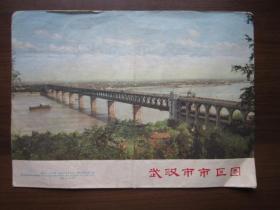 1973年武汉市市区图(一版一次)