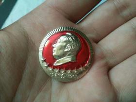 毛主席像章,1921-1968,沪141——5042