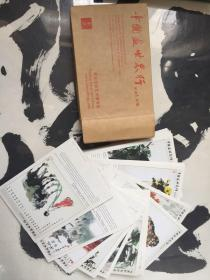 中国画世界行:中国百位美术名家作品明信片(全100张、联合国六种工作语言同译)