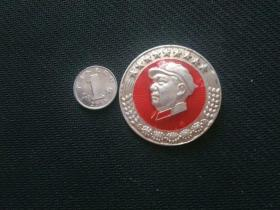 毛主席像章,鞍山市农民代表大会,银色款——5013