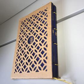 黄金屋:中华文化圣典 上册 带盒 +中华文化传承基因 【一版一印 库存新书  自然旧  正版现货  实图拍摄】