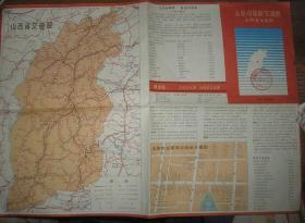 太原市旅游交通图(4开)1989年一版一印