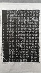 河南省博最美的北魏墓志《司马悦墓志》