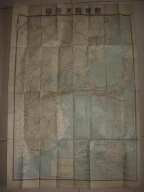 日本侵華地圖 1904年《新撰極東地圖》滿洲 支那 附世界全圖、旅順口圖 遼東半島 東蒙古 清國本部 海參崴 世界全圖