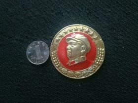 毛主席像章,鞍山市农民代表大会,金色款——5014