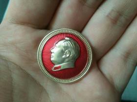 毛主席像章,龙轴,毛主席万岁——5045