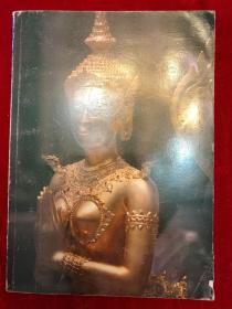泰华文学· 1987年8月·第一辑· 创刊号·年刊·泰华写作人协会签赠冯特