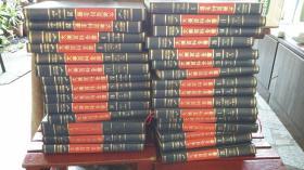 大美百科全书 全30册