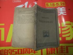 1920年外文书  看图下单  缺后封