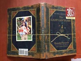 最后的演讲 Randy Pausch:The Last Lecture