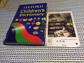 英文原版 Oxford Childrens Dictionary  《牛津少儿词典》英文原版 精装彩色图文本【存于溪木素年书店】