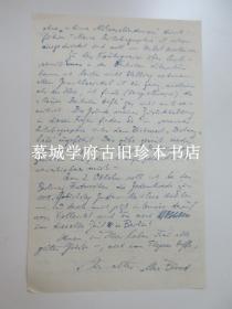 卡夫卡密友与遗作继承人、作品编辑出版者马克斯·布洛德 Max Brod 亲笔书信一封(写给德国作家HERMANN KESTEN)