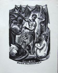 """捷克艺术家""""Emil Kotrba(1912-1983)""""木板藏书票—《为裸女讲解》作者签名 1968"""