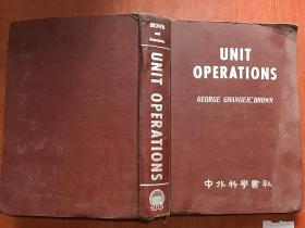 unit operations  george  granger  brown