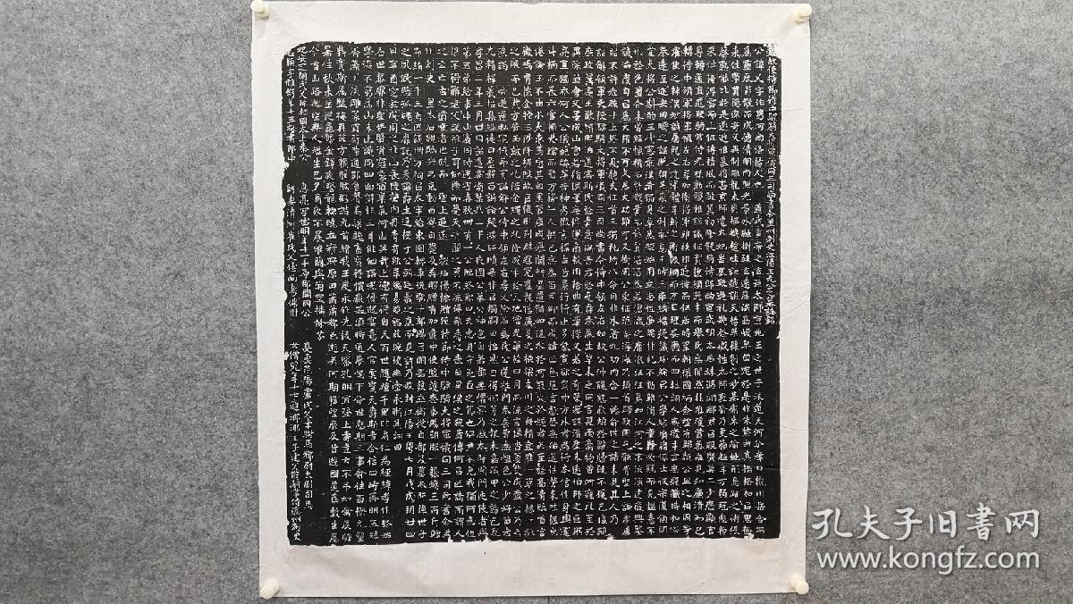 北魏皇室精品墓志《元乂墓志》 藏石河南省博物院