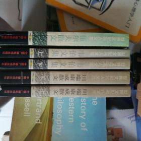 世界文化名人文库系列(川端康成散文集上下册、韦伯文集上下册、伍尔夫散文)