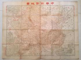 中华形势地图