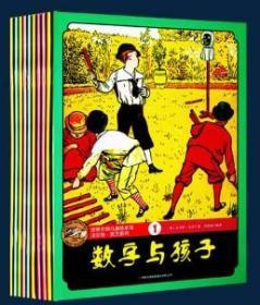世界大师儿童绘本馆--沃尔特·克兰系列全10册(全十册)中英对照《数字与孩子》  《小红帽》  《三只熊》  《灰姑娘》  《睡美人》  《四十大盗》  《蓝胡子》 《月份歌》  《魔法船》  《小猪的一天》