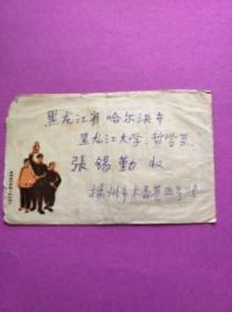 老信封; 24开信封   革命现代京剧《红灯记》。