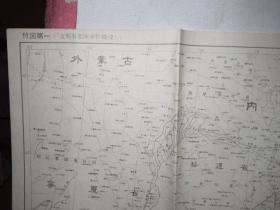 支那东部图【支那事变陆军作战2】