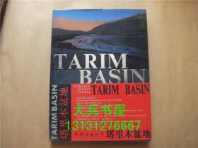 中国石油地质:塔里木盆地