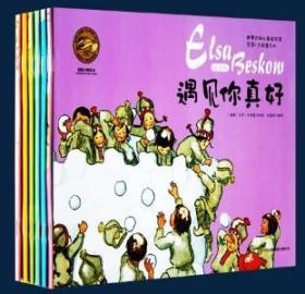 顶级大师注音绘本--艾莎·贝斯蔻系列全6册(全六册) 注音版《手拉手,好朋友》  《我们是一家人》  《做个棒小孩》  《祝你生日快乐》  《遇见你真好》  《宝贝,当心》