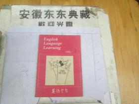 英语学习1989年.1