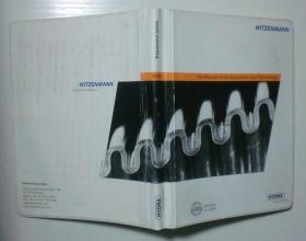 the manual of the expansion joint Technology