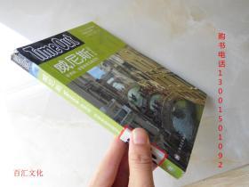TimeOut城市指南丛书:威尼斯