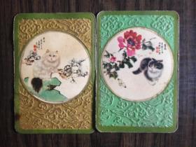 1983年年历卡两张合售