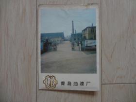 青岛油漆厂广告