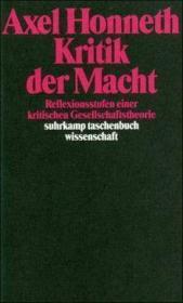 权力的批判:批判社会理论反思的几个阶段  Kritik der Macht: Reflexionsstufen einer kritischen Gesellschaftstheorie