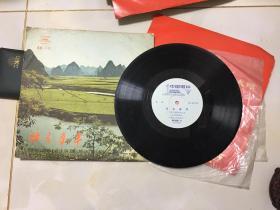 黑胶唱片  壮乡春早 唱片 M-2061